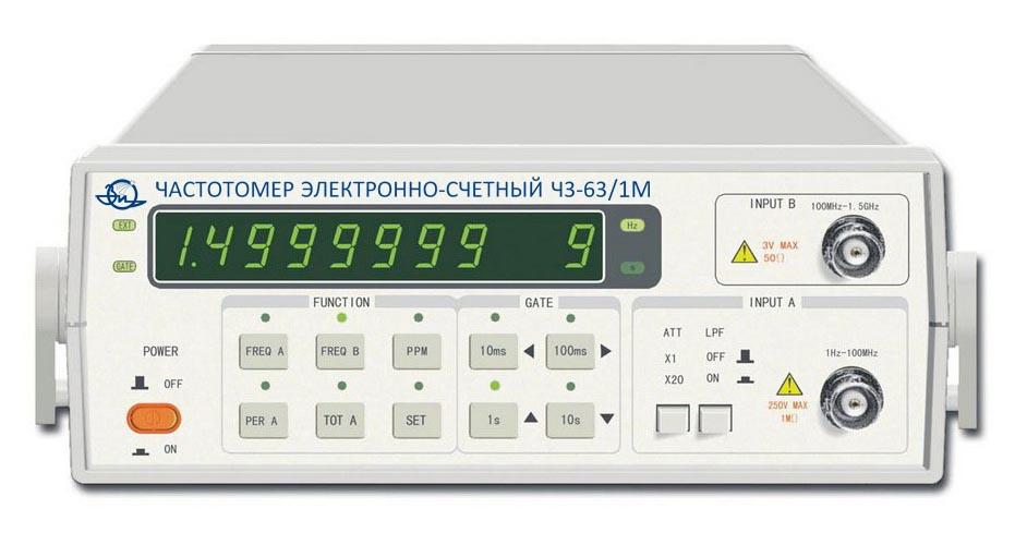 Radioizmeritelxnye_pribory_Castotomery : Ч3-67М частотомер электронно-счетный.