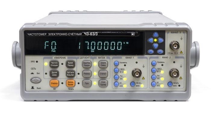 Частотомер MCP Ч3-63/3