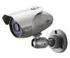 Night vision camera KT&C KPC-N300H