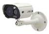 Night vision camera KT&C KPC-TW670N