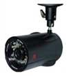 Всепогодная камера с ИК подсветкой Acumen Ai-WP43N