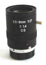 Вариофокальный объектив Acumen Ai-LM308