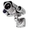 Влагозащищенная ИК камера DiGiVi CN1-CH-VFA50IR