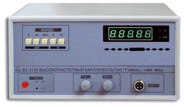 Милливольтметр ЗИП-Эталон В3-37М