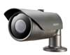 High Resolution Varifocal Lens Camera Samsung SCO-2080P