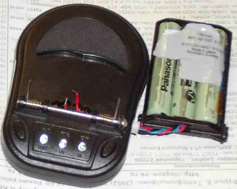 Плата Зарядное устройство WLW-