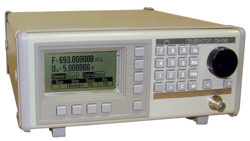 Генератор сигналов низкочастотный Супертехприбор Г3-135