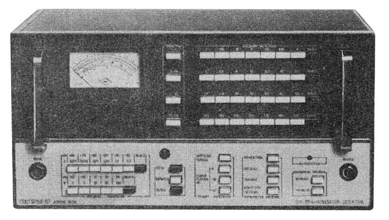 Анализатор спектра третьоктавный С4-35