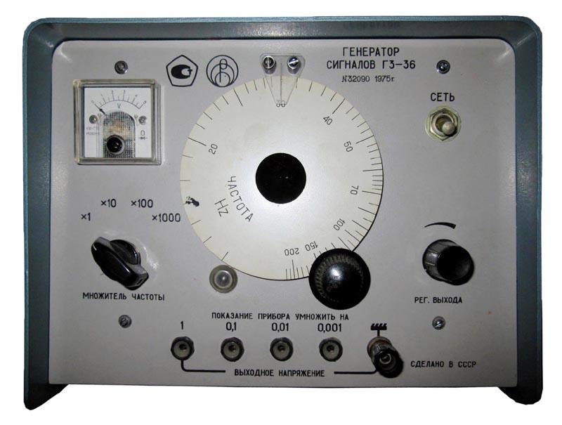 Радиоприбор Г3-36