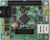 Встраиваемый модуль Терраэлектроника TE-STM32F207  Мурена