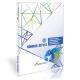 Система автоматизированного проектирования электрических схем и перечней элементов КОМПАС-Электрик Express