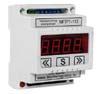 Терморегулятор электронный микропроцессорный ПЭЛЗ МПРТ-11