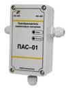 Преобразователь аналоговых сигналов с выходом RS-485 Modbus Рэлсиб ПАС-01-RS-Н