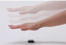 Fujitsu - Biometric Sensor