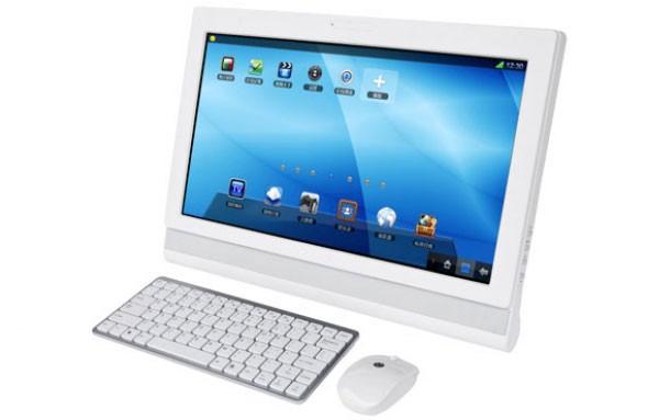 Motorola - HMC3260