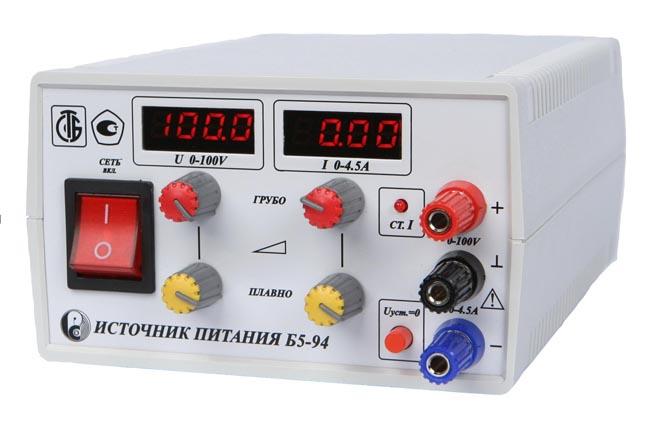 Источник питания Радиоспектр Плюс Б5-92