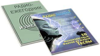 Реклама в электронных цифровых изданий