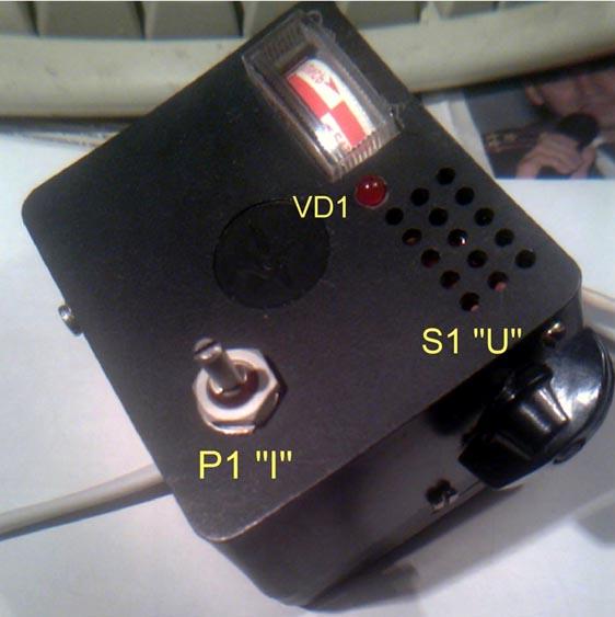 Зарядное устройство для разных аккумуляторов