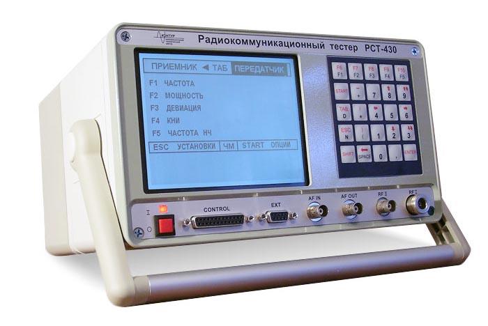 Радиокоммуникационный сервисный тестер Контур РСТ-430