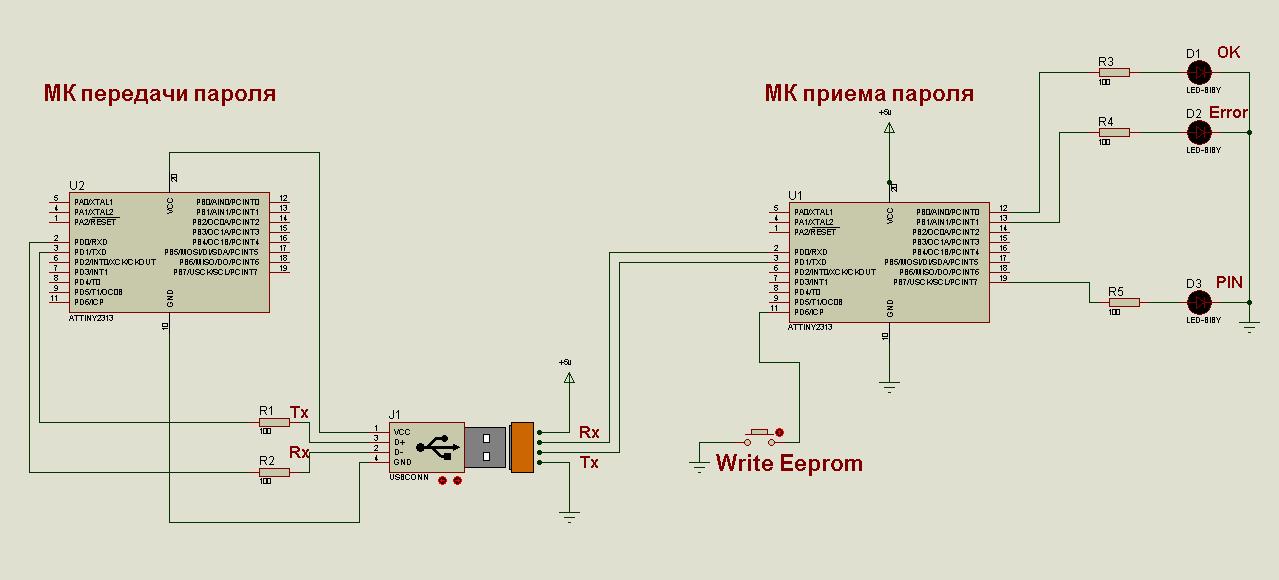 Электронный ключ на основе