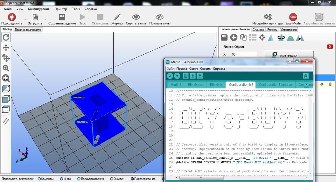 Самостоятельная сборка 3D-принтера или покупка готового оборудования. Часть 2 - ПО
