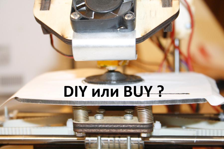 Самостоятельная сборка 3D-принтера или покупка готового оборудования. Часть 3 - 3D-печать