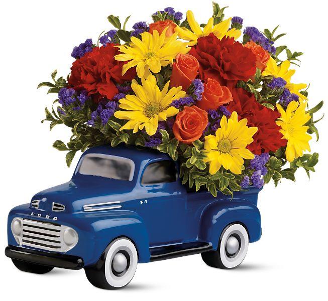 С днем рождения цветы мужчине