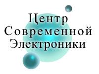 Кадры российской электроники