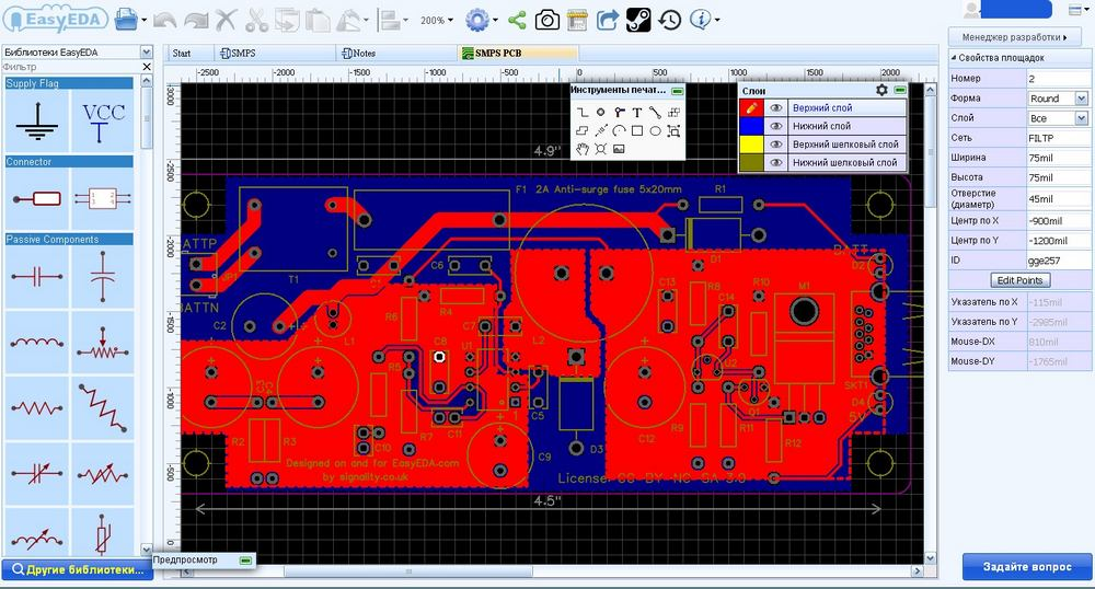 Обзор бесплатных систем проектирования печатных плат