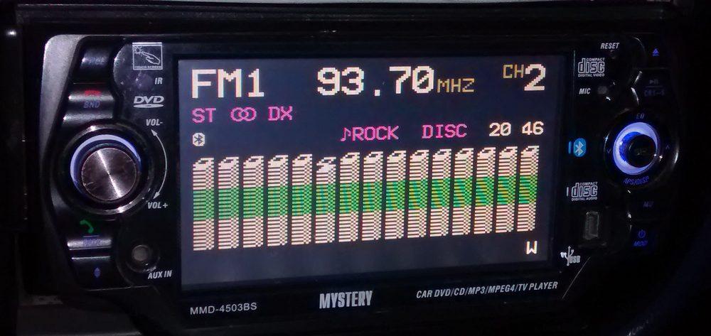 ЖК дисплей в автомагнитоле Mystery MMD-4503BS со светодиодной подсветкой.