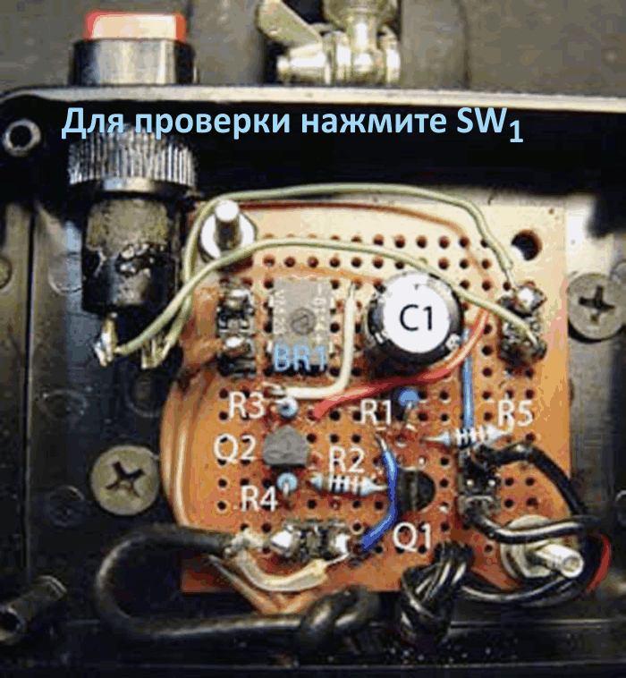 Детектор утечки воды на основе трансформатора от старого дверного звонка