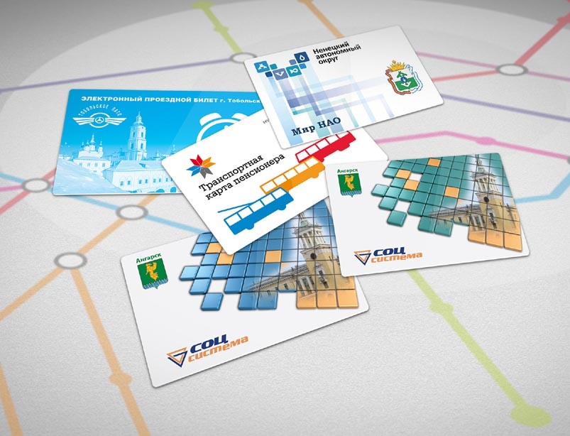 Customized electronic ticket solutions simplify daily commute in Russian cities