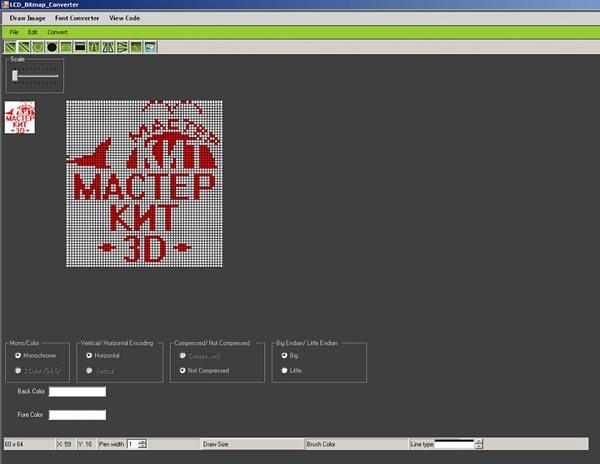 Оснащение 3D-принтера MC7 дисплеем RepRapDiscount Full Graphic Smart Controller и создание своего логотипа