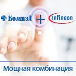 IHM, IHV и PrimePACK - мощные силовые модули от Infineon