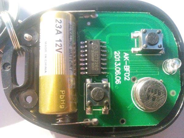Обзор модуля дистанционного радиоуправления AK-RK01S