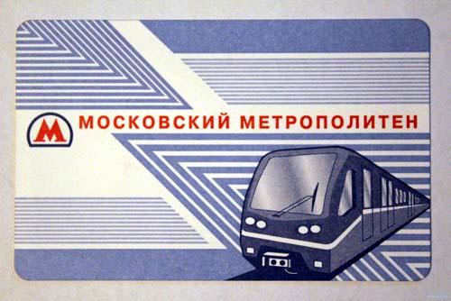 Микросхемы «Микрона» для транспортных карт получили статус продукции отечественного производства первого уровня