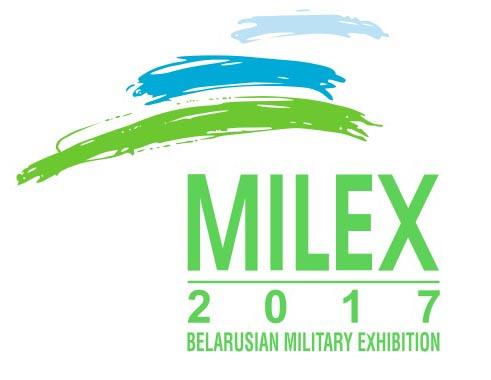 Росэлектроника представит на белорусской MILEX-2017 тепловизоры, микродисплеи и средства связи