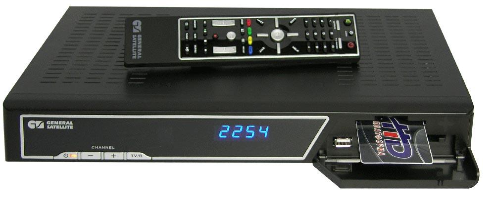 Спутниковый ресивер GS HD-9300