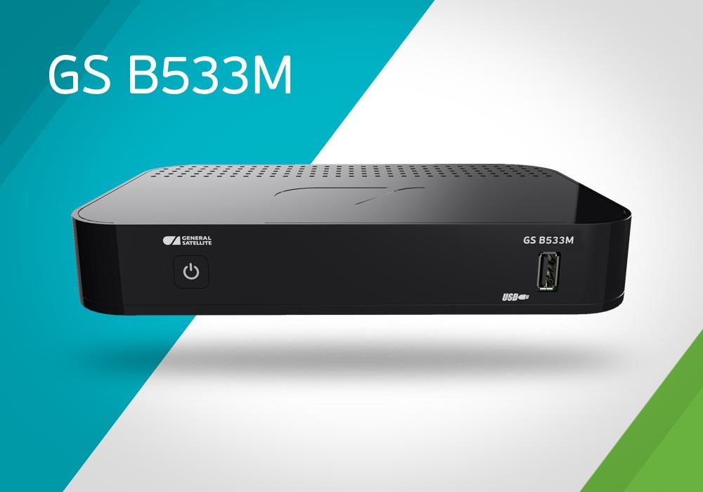 Расширяя границы: GS Group представил HD-приставку нового поколения со встроенным твердотельным накопителем объемом 16 ГБ