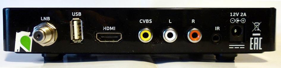 ТВ приставка GS B211 (вид сзади).