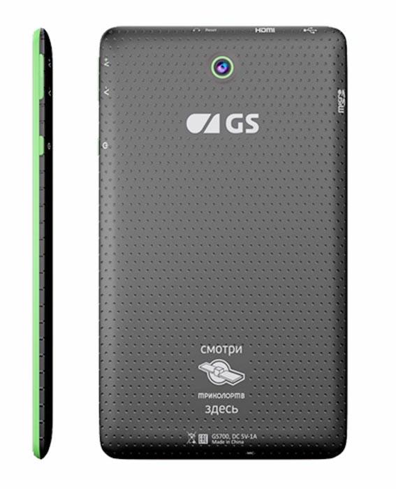 Телепланшет GS700.