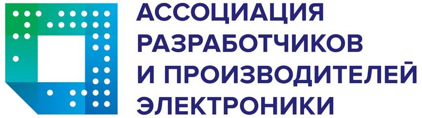 Российский экспортный центр поможет АРПЭ добиться десятикратного роста экспорта российской электроники