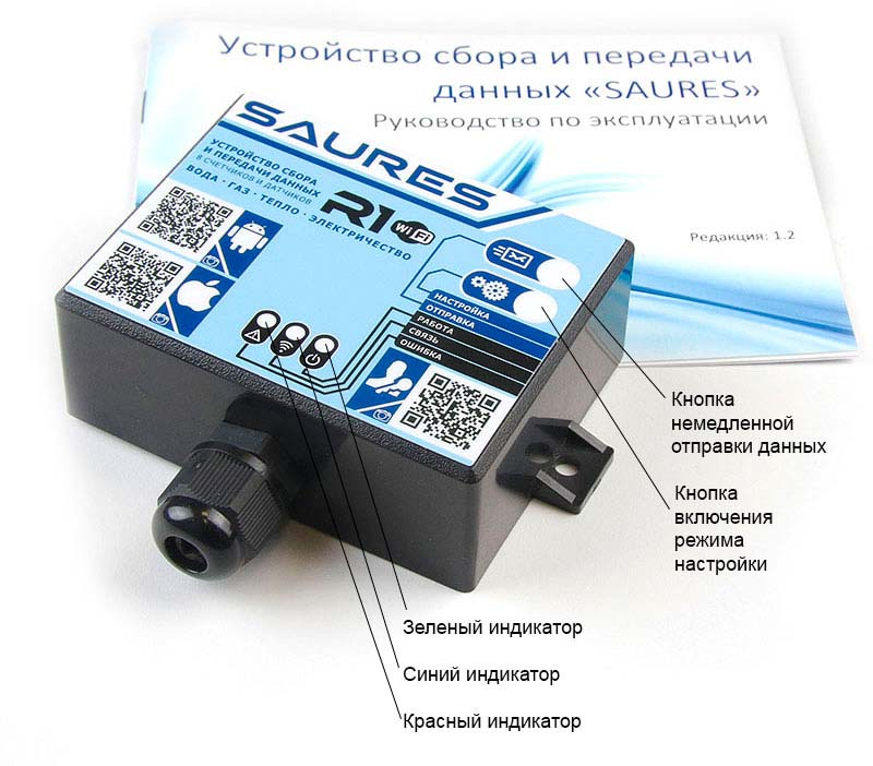 BM8034 - устройство сбора и передачи данных. Знакомство с прибором