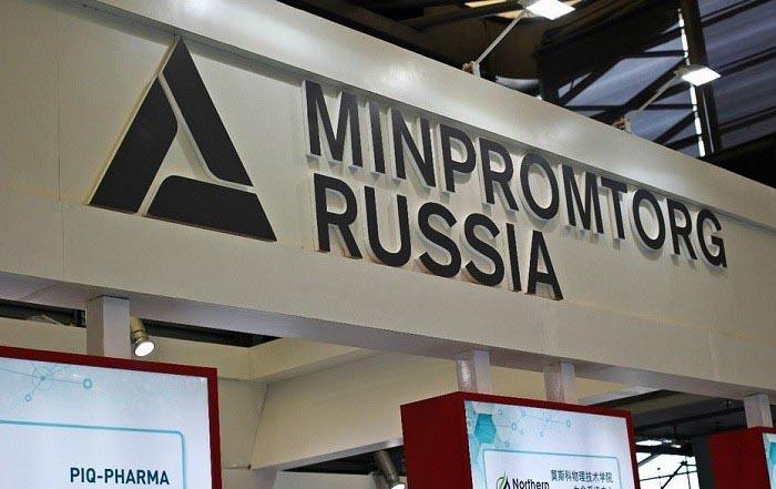 Минпромторг потратит 3 миллиарда на замену микросхем из США, Германии и Японии