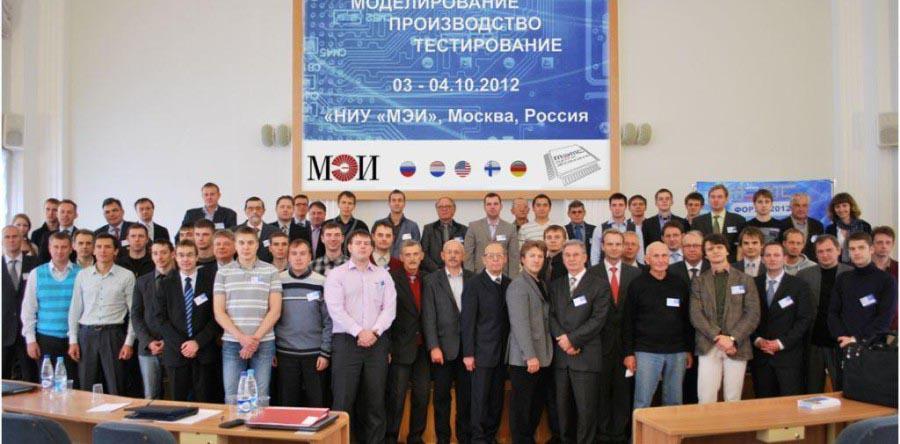 Ассоциация РАМЭМС и развитие рынка микроэлектромеханических систем в России