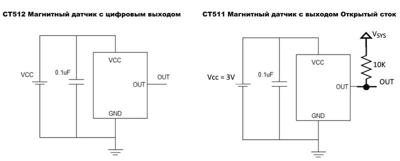 Схема включения магнитных датчиков CT51x