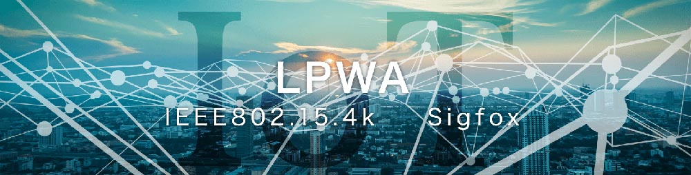 The Industry's First Dual-Mode LPWA (Low Power Wide Area) Compliant Wireless Communication LSI