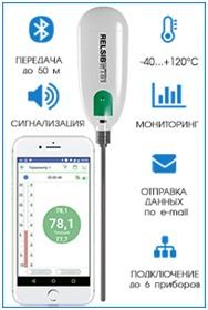 Компания RELSIB выпустила современный цифровой измеритель температуры с функцией передачи данных на расстояние до 50 м