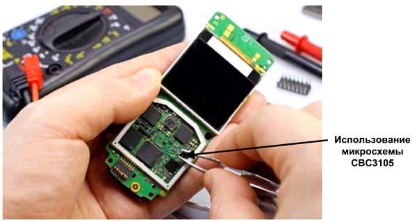 Пример использования EnerChips CBCxxx в смартфоне