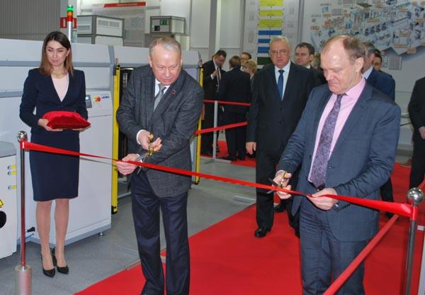 Торжественная церемония открытия проходила в 2-м корпусе завода, где расположены участки поверхностного монтажа и тестирования печатных плат
